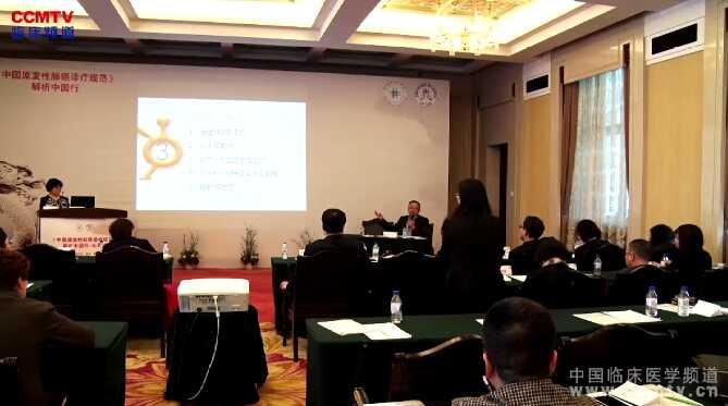 中国原发性肺癌诊疗规范解析中国行-长春站(下)