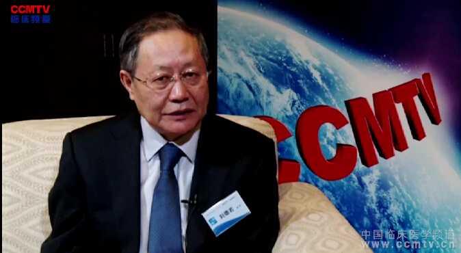 刘德若:解读中国原发性肺癌诊疗规范(2015版)