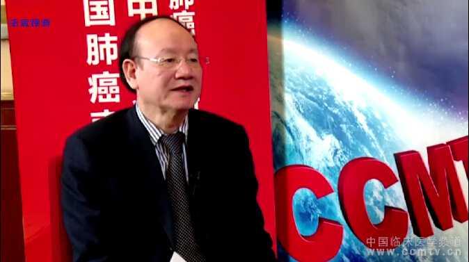 毛伟敏:解读中国原发性肺癌诊疗规范(2015版)