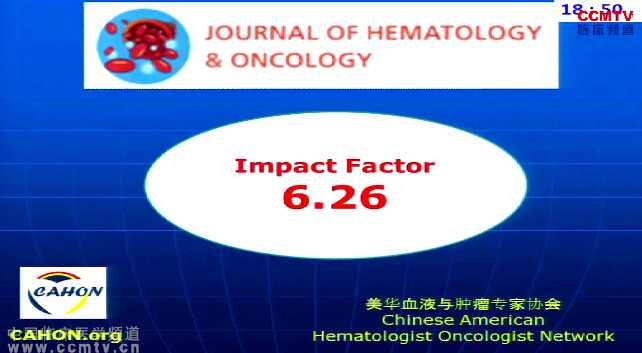 癌症 免疫治疗 刘德龙:双特异性抗体的临床应用