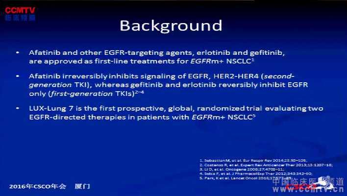 张力:LUX-Lung7:afatinib对比吉非替尼治疗EGFR敏感突变晚期NSCLC