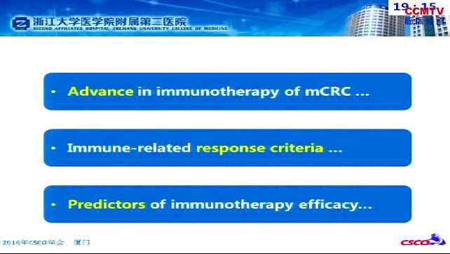 结直肠癌 免疫治疗 袁瑛:mCRC免疫治疗的挑战