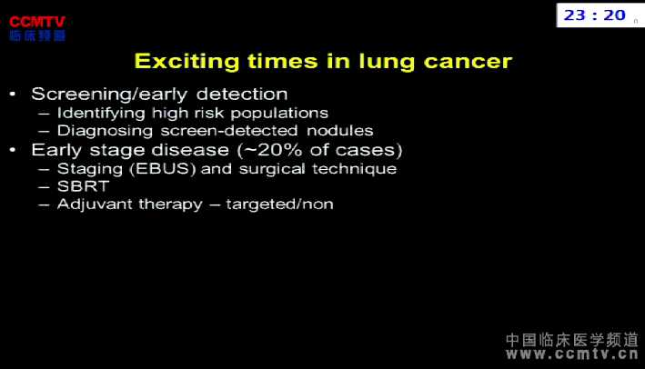 肺癌 免疫治疗 诊疗策略 D Carbone:将免疫治疗整合入晚期非小细胞肺癌的标准治疗