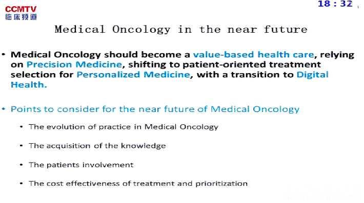 癌症 诊疗策略 精准医学 数字医学 JY Douillard:肿瘤内科近期发展趋势展望
