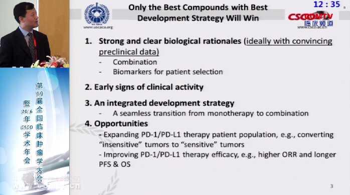 癌症 免疫治疗 PD-L1 PD-1 OX40 GITR Li Yan:联合免疫治疗评述