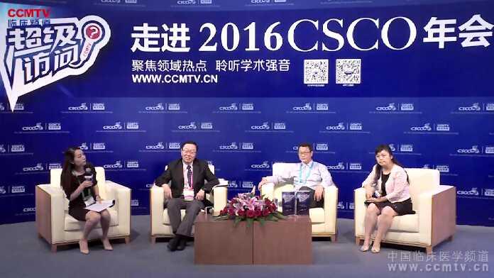 头颈癌 系统治疗 鼻咽癌 吉西他滨 超级访问:高水平研究引领中国临床肿瘤学走向世界