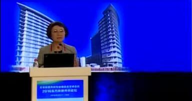 肝癌 诊疗策略 精准医学 王红阳:精准治疗的瓶颈是正确分型