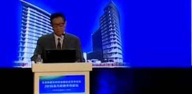 肝癌 外科讲坛 肝移植 王学浩:中国肝移植现状与移植免疫耐受研究