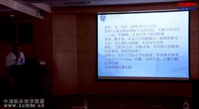 结直肠癌 手术 微创 腹腔镜 刘忠臣:腹腔镜右半结肠癌根治术
