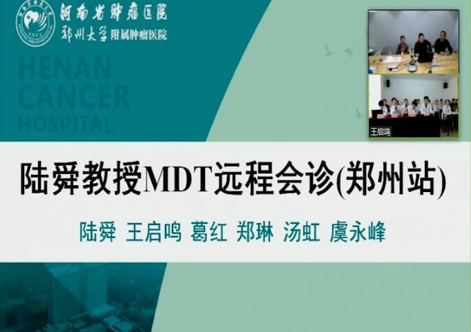 肺癌 病例讨论 MDT NSCLC 肺腺癌 在线MDT病例讨论:左锁骨上肿块活检考虑为肺来源腺癌