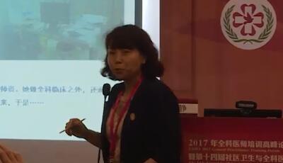 医教 管理培训 丁静:社区教学管理系统