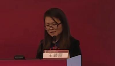 医政 分级诊疗 数字医学 家庭医生 王颖丽:杨浦区在互联网+家庭医生签约服务的实践
