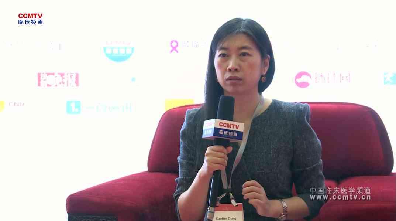 CSCO 胃癌 诊疗策略 个体化 张小田:晚期胃癌的转化治疗