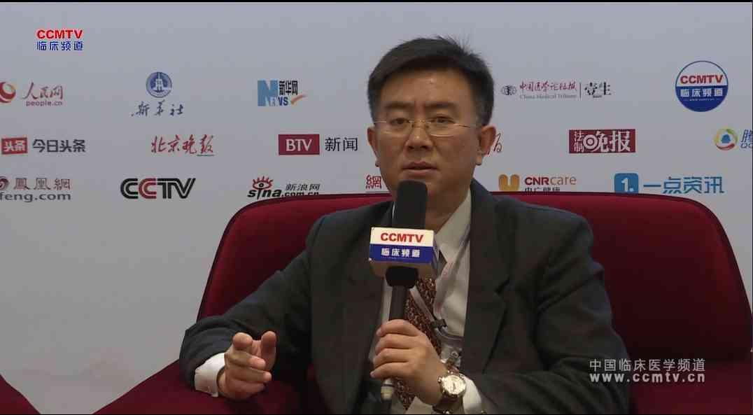 胃癌 疾病预防 肿瘤登记 陈万青:中国胃癌防治存在的挑战及发展方向