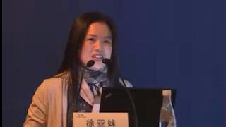 心血管疾病 病例分享 徐亚妹:胸闷乏力8月病例一例