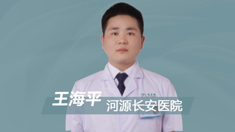 王海平:腹腔镜经胆囊管探查胆总管