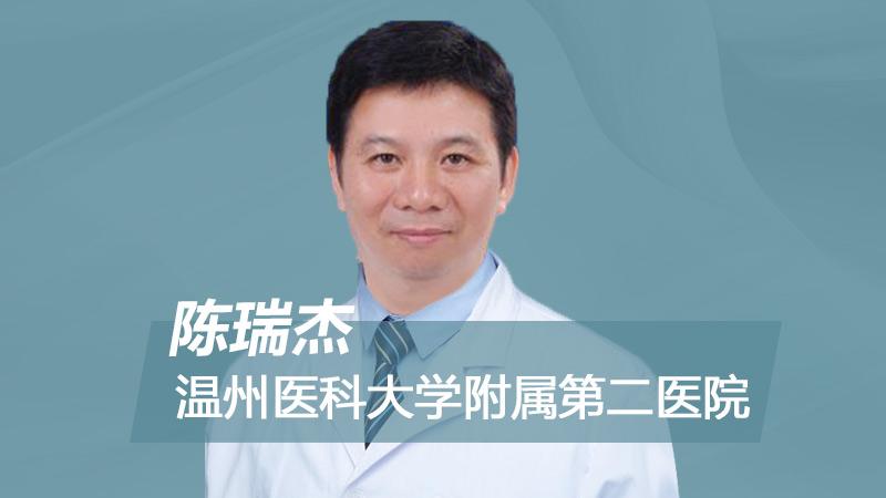 翟青:肿瘤药学门诊的价值探讨
