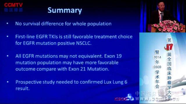 肺癌 靶向治疗 EGFR 阿法替尼 张力:点评LUX-Lung6——阿法替尼治疗晚期初治NSCLC中国患者的OS获益