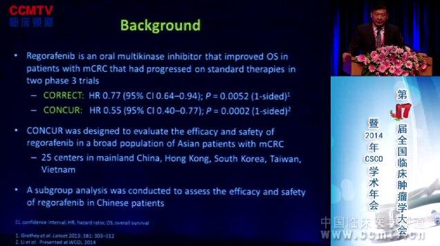 结直肠癌 靶向治疗 Regorafenib 徐瑞华:regorafenib非初始单药治疗中国mCRC患者的疗效和安全性