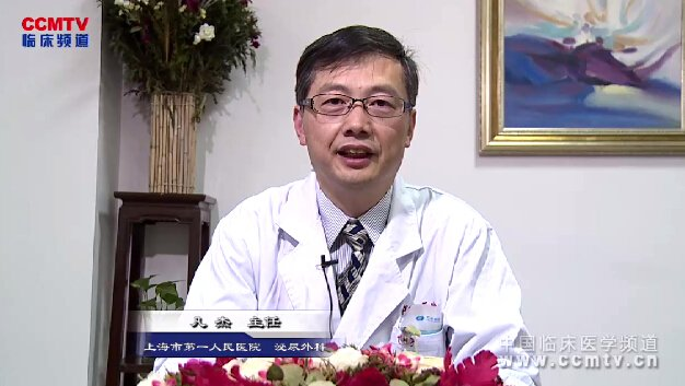 膀胱癌 患者教育 早期预警 凡杰:膀胱癌早期预警
