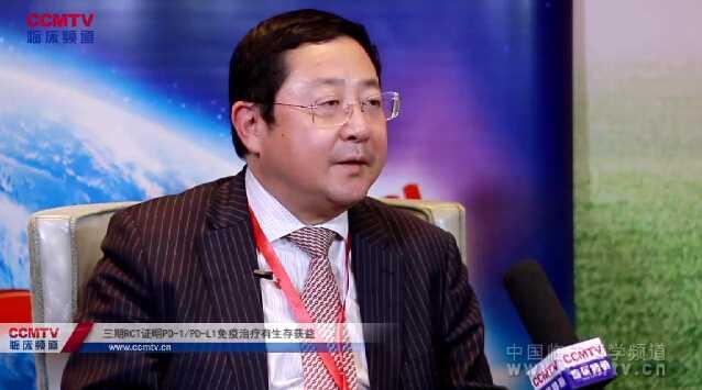 肺癌 免疫治疗 靶向治疗 系统治疗 PD1 PD-L1 陆舜:CSCO上海国际肺癌论坛专访——如何使肺癌患者获得更好的生存获益